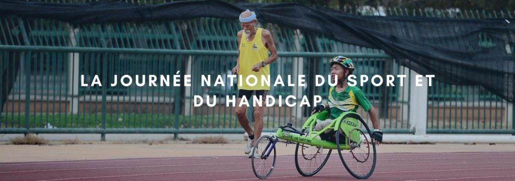 La Journée Nationale du Sport et du Handicap