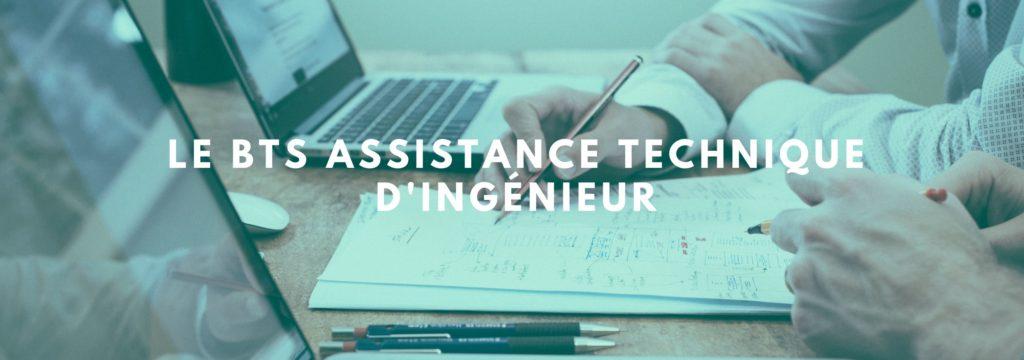 BTS ATI - Assistance Technique d'Ingénieur