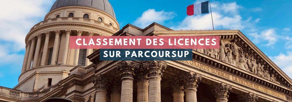 Classement 2020 des licences sur parcoursup