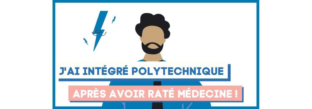 Intégrer polytechnique après une licence