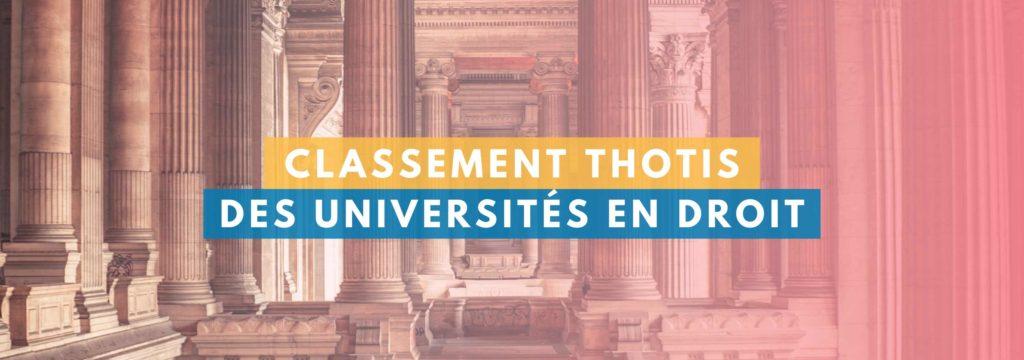 Classement des universités en droit