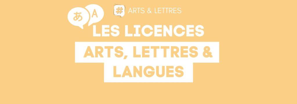 Arts, Lettres & Langues