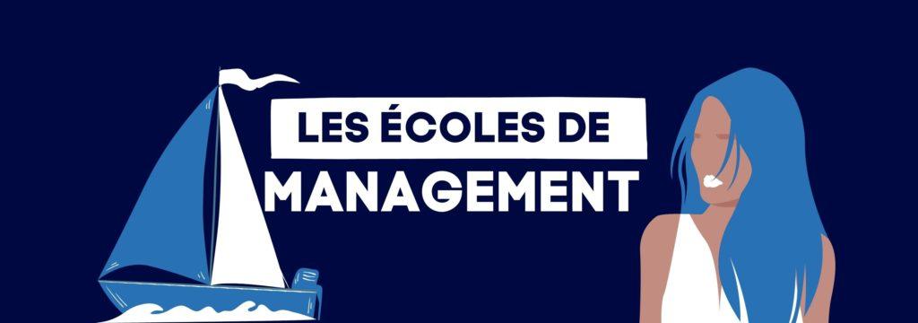 Les écoles de management